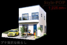 style-pop