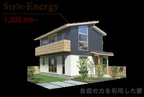 style-energy