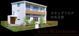 style-warehouse