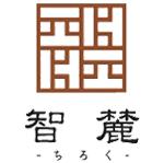 tiloc_和モダン
